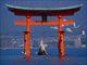 hiroshima,mitama-go 389_R