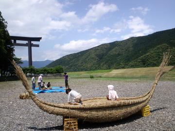 熊野葦船1