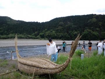 熊野葦船2